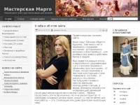 Margofashion.ru