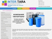 intertara.com.ua
