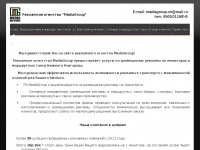 mediagroup-nn.ru
