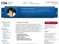 itm-marketing.ru