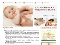 maryno-massage.ru