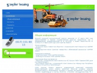 Zepterleasing.by