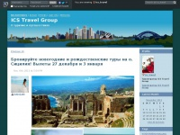 ics-travel.livejournal.com