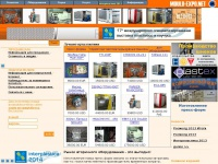 mould-expo.net