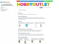 hobbyoutlet.ru