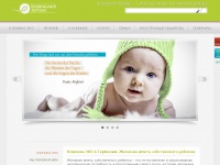 fertilitycenter-germany.ru