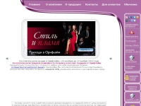 oriflame-yes.com