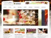 cateringpro.by