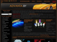 advanta.by