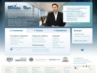sam-solutions.by