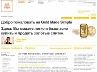 goldmadesimple.ru