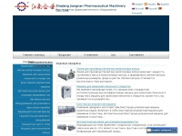 pharmacymachinery.ru