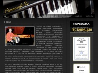 pianocraft.ru