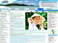 traveltovietnam.ru