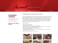 accentdecorations.net