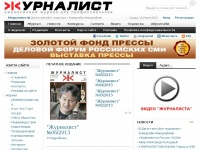 journalist-virt.ru