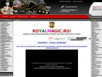 royalmagic.ru