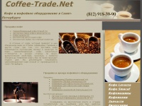 coffee-trade.net