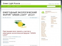 green-light-russia.net