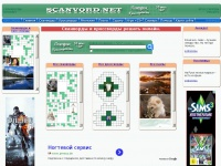 Scanvord.net