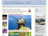 graphiconart.com