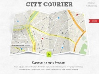 citycourier.me