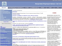 a-sys.info