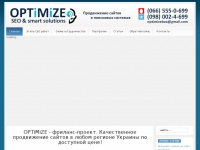 optimize.kiev.ua
