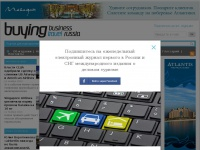 Buyingbusinesstravel.com.ru