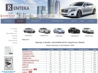 rent-a-car.com.ua