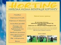 horting.net