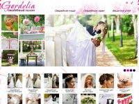wedding-nn.ru