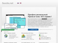 Наглядная инструкция Как настроить Twidium Accounter?