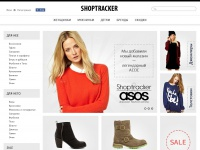 shoptracker.ru