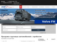 traileravenue.ru