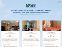 kiev-hotels.in.ua