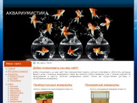 akvalife.by