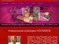 housebox.com.ua