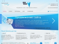 new-vision.in.ua