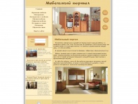a-furniture.ru
