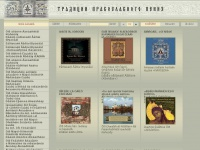 orthodoxmusic.ru