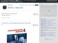 neofun-shop.livejournal.com
