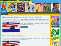 deafsport.org.ua