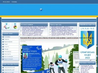 Paralympic.org.ua