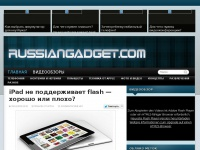 russiangadget.com