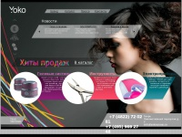yokogroup.ru