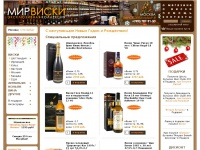 Whiskyworld.ru