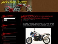 jacklilleyracing.com