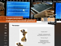 Pcpromotion.ru