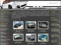 auto77777.by